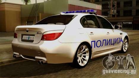 BMW M5 E60 Macedonian Police для GTA San Andreas вид слева