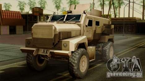 MRAP Cougar 4x4 для GTA San Andreas