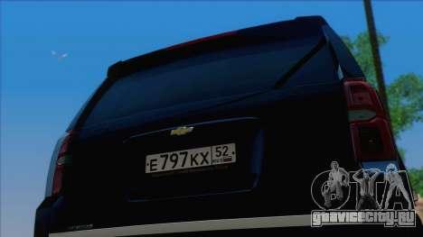 Chevrolet Suburban ФСБ для GTA San Andreas вид справа