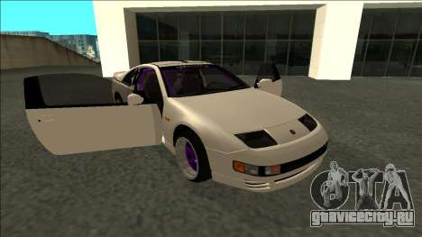 Nissan 300ZX Drift Monster Energy для GTA San Andreas вид сбоку