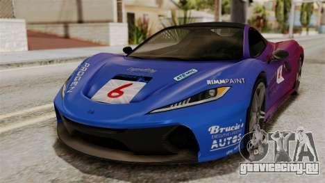 GTA 5 Progen T20 IVF для GTA San Andreas вид сверху