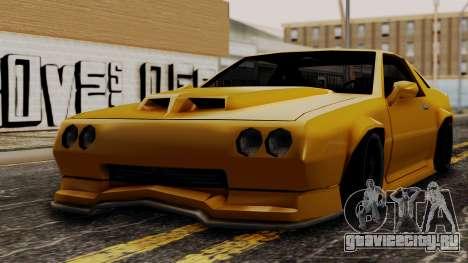 Buffalo (Minimal Tuned) для GTA San Andreas
