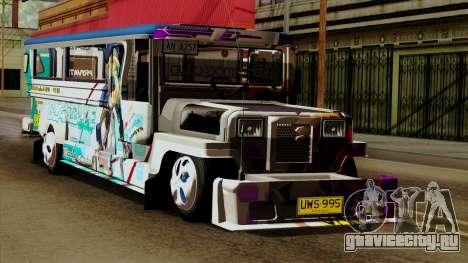 Auto Pormado - Gabshop Custom Jeepney для GTA San Andreas