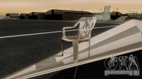 Бумажный самолетик для GTA San Andreas вид сзади слева