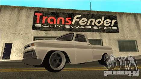 Chevrolet C10 Drift для GTA San Andreas вид слева