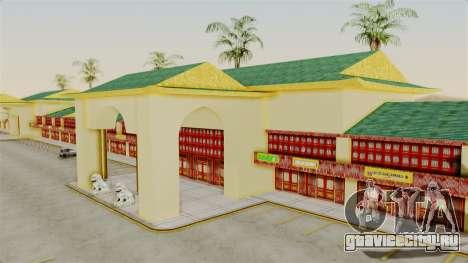 LV China Mall v2 для GTA San Andreas третий скриншот