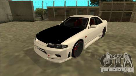 Nissan Skyline R33 Drift для GTA San Andreas