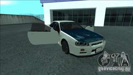 Nissan Skyline R34 Drift для GTA San Andreas двигатель