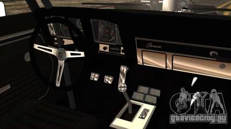 Chevrolet Camaro Drag Street для GTA San Andreas вид сзади