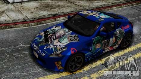 Nissan 370Z Tunable Miku Paintjob для GTA San Andreas вид справа