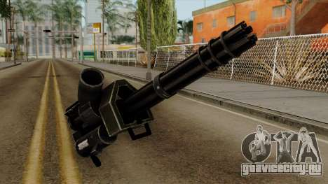 Gatling для GTA San Andreas
