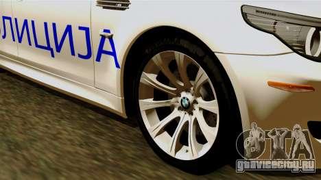BMW M5 E60 Macedonian Police для GTA San Andreas вид сзади слева