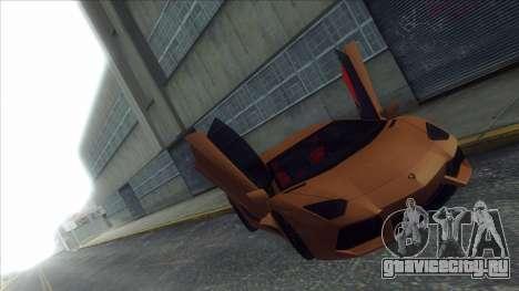 ENB Series Сlear Vision v1.0 для GTA San Andreas второй скриншот