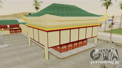 LV China Mall v2 для GTA San Andreas второй скриншот