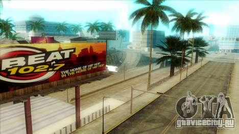 ENB Series Сlear Vision v1.0 для GTA San Andreas пятый скриншот