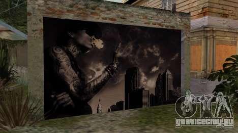 Johnson House Garage - Wiz Khalifa для GTA San Andreas