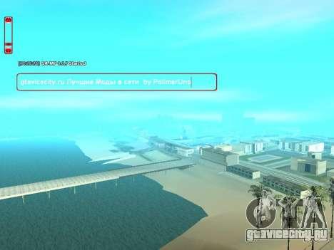 SampGui Yakuza Girl для GTA San Andreas второй скриншот