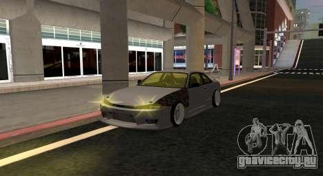 Nissan Silvia S14 JDM v0.1 для GTA San Andreas