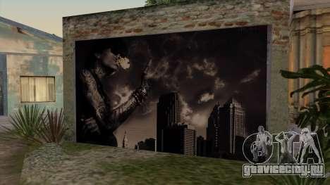 Johnson House Garage - Wiz Khalifa для GTA San Andreas второй скриншот