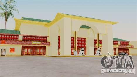 LV China Mall v2 для GTA San Andreas четвёртый скриншот