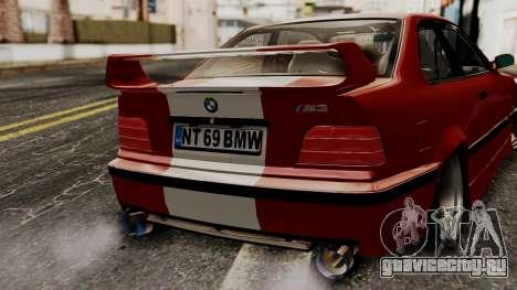 BMW M3 E36 Strike для GTA San Andreas вид сзади