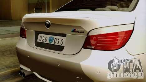 BMW M5 E60 Macedonian Police для GTA San Andreas вид изнутри
