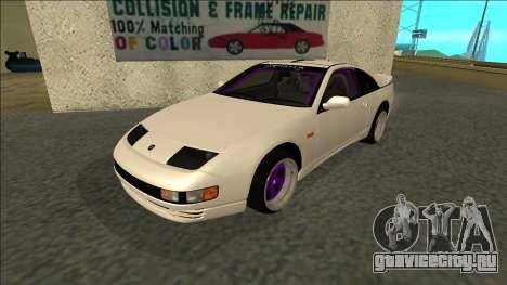 Nissan 300ZX Drift Monster Energy для GTA San Andreas
