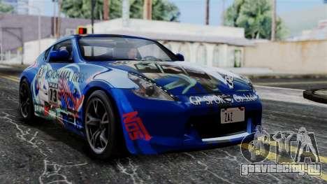 Nissan 370Z Tunable Miku Paintjob для GTA San Andreas