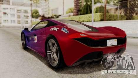 GTA 5 Progen T20 IVF для GTA San Andreas вид снизу