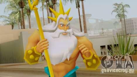 Triton (The Little Mermaid) для GTA San Andreas