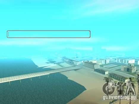 SampGui Yakuza Girl для GTA San Andreas третий скриншот