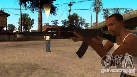 АК-47 Красная Линия из CS:GO для GTA San Andreas второй скриншот