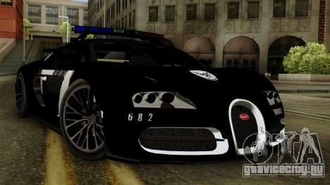 Bugatti Veyron 16.4 2013 Dubai Police для GTA San Andreas
