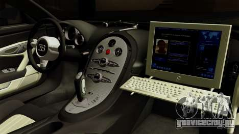 Bugatti Veyron 16.4 2013 Dubai Police для GTA San Andreas вид справа