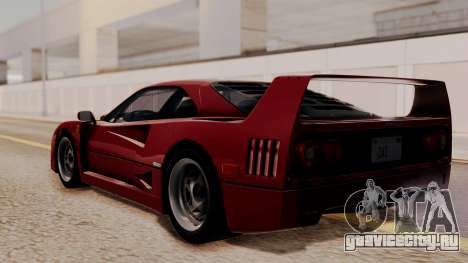 Ferrari F40 1987 without Up Lights HQLM для GTA San Andreas вид слева