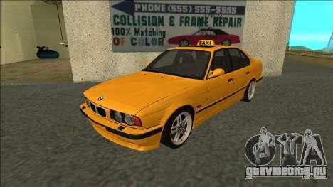 BMW M5 E34 Taxi для GTA San Andreas