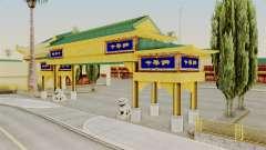 LV China Mall v2