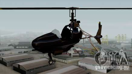 Little Willie from Vice City Stories для GTA San Andreas