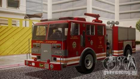 GTA 5 MTL Firetruck для GTA San Andreas
