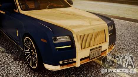 Rolls-Royce Ghost Mansory v2 для GTA San Andreas вид изнутри