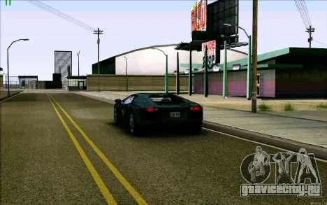 Lamborghini Aventador LP-700 Razer Gaming для GTA San Andreas вид сбоку