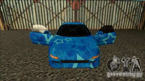 Toyota MR2 Drift Blue Star для GTA San Andreas вид изнутри
