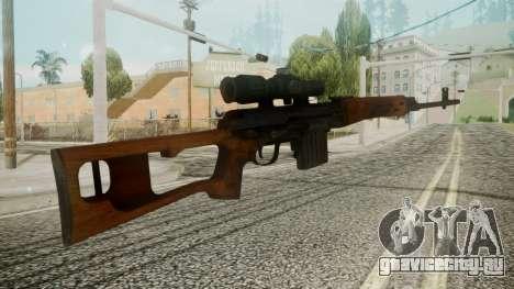 SVD Battlefield 3 для GTA San Andreas второй скриншот
