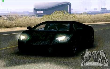 Lamborghini Aventador LP-700 Razer Gaming для GTA San Andreas вид слева