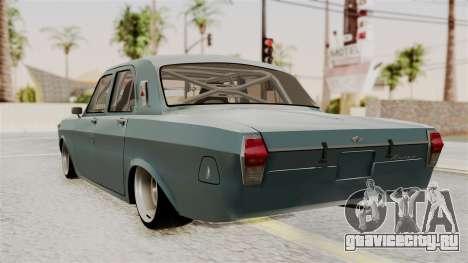 ГАЗ 24 Кольцо для GTA San Andreas вид слева