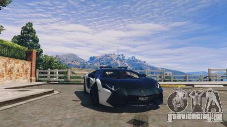 Lamborghini Aventador Police для GTA 5