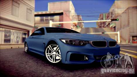 BMW 4 Series Coupe M Sport для GTA San Andreas