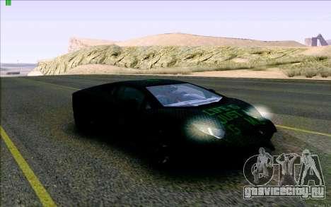 Lamborghini Aventador LP-700 Razer Gaming для GTA San Andreas вид сзади