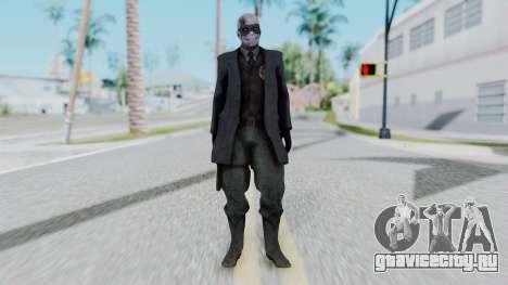 SkullFace Mask для GTA San Andreas второй скриншот