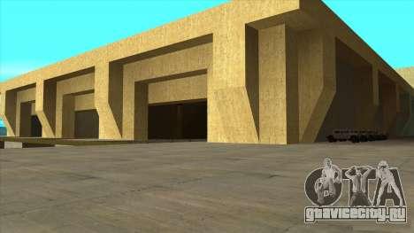 Новые текстуры San Fierro для GTA San Andreas третий скриншот